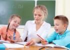 Oferta de trabajo de profesor en Barcelona
