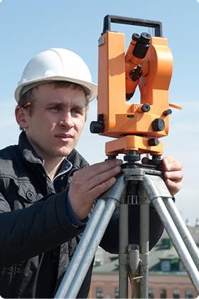 Trabajar como Ingeniero en Geodesia y Cartografía 1
