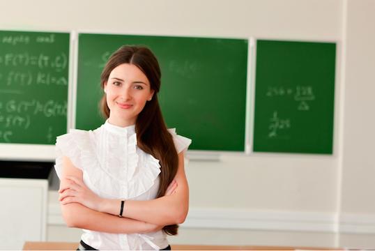 Presentamos nuevas vacantes de profesor. Entra y descubre que fácil es trabajar en colegios privados con CVExpres ¡Trabaja como profesor!