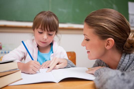 Enviar el curriculum a los colegios privados y concertados de Las Palmas,vacantes centros concertados Las Palmas, trabajo en colegios privados Las Palmas