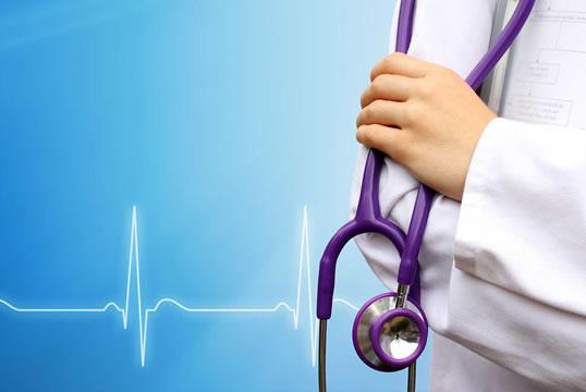 Trabajo en hospitales de La Rioja,trabajar en clínicas de La Rioja,trabajar en hospitales de La Rioja